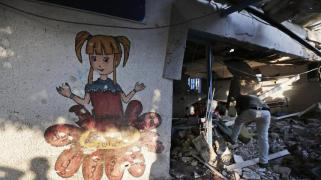 UN School in Gaza